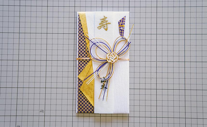 結婚祝いご祝儀 刺繍