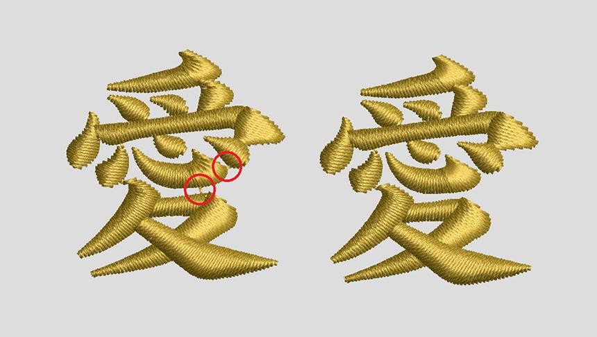 文字刺繍の渡り糸