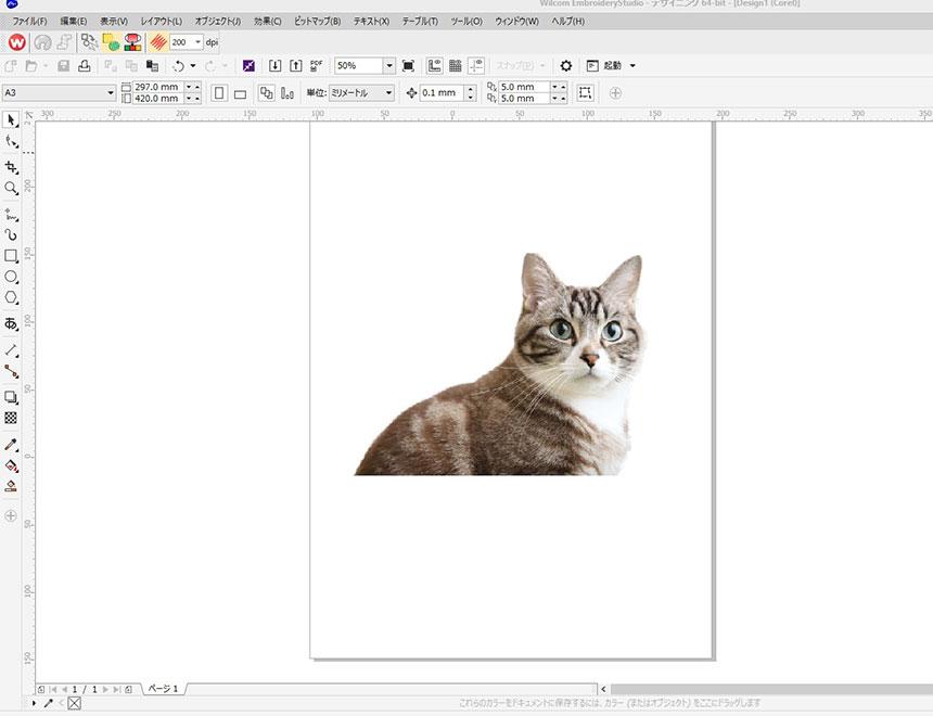 CorelDRAW 画像インポート