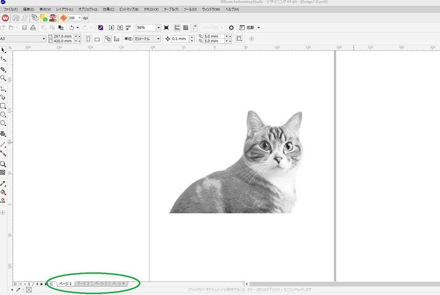 Wilcom ES PDF読み込み