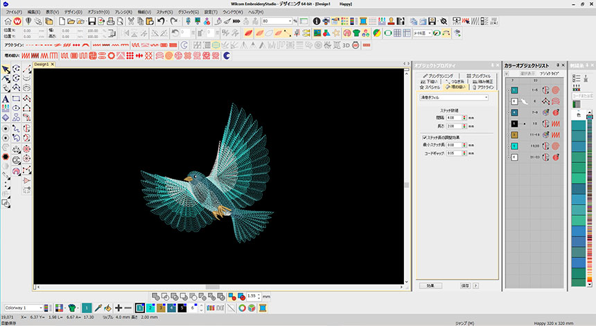 渦巻きフィル 鳥刺繍